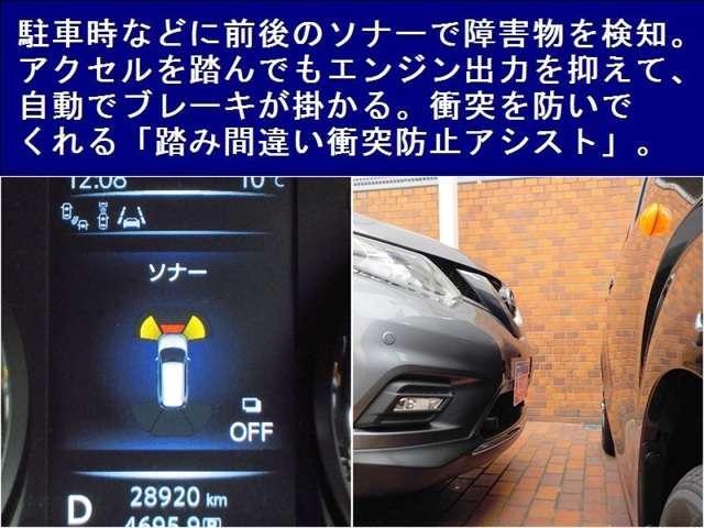 「日産」「エクストレイル」「SUV・クロカン」「大阪府」の中古車9