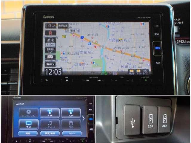 カスタム 660 G L ターボ ホンダセンシング フルセグTV搭載ナビゲーション キーフリー ワンオーナ LEDヘッド バックカメ クルコン ETC スマートキー アルミ  ABS CD 両側自動D 衝突回避軽減 エアバック(5枚目)