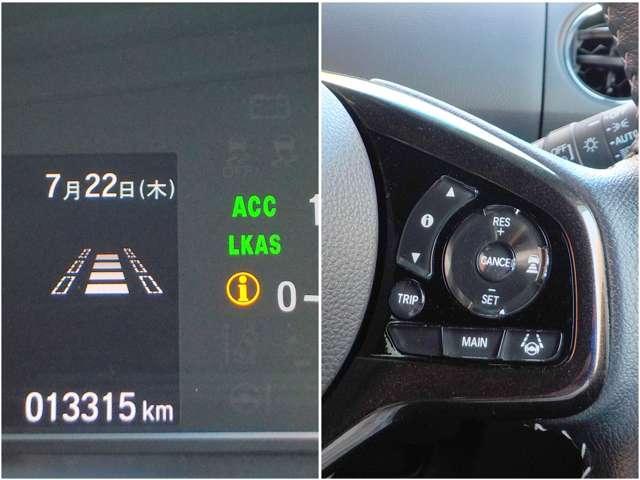 カスタム 660 G L ターボ ホンダセンシング フルセグTV搭載ナビゲーション キーフリー ワンオーナ LEDヘッド バックカメ クルコン ETC スマートキー アルミ  ABS CD 両側自動D 衝突回避軽減 エアバック(7枚目)