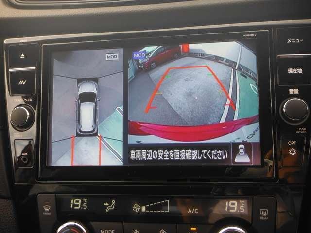 2.0 20Xi 2列車 プロパイロット/アラウンドビューM レーダークルーズ 衝突軽減ブレーキ 1オーナー LEDヘッド ナビTV ETC メモリーナビ スマートキー アイドリングストップ レーンアシスト アラウンドモニター Bカメラ アルミホイール キーレス(5枚目)
