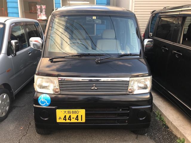 「三菱」「タウンボックス」「コンパクトカー」「奈良県」の中古車2