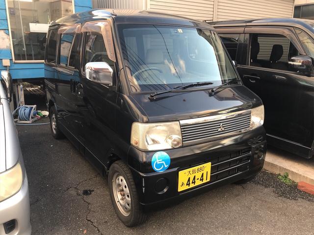 「三菱」「タウンボックス」「コンパクトカー」「奈良県」の中古車3