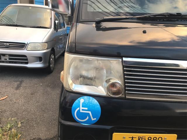 「三菱」「タウンボックス」「コンパクトカー」「奈良県」の中古車44