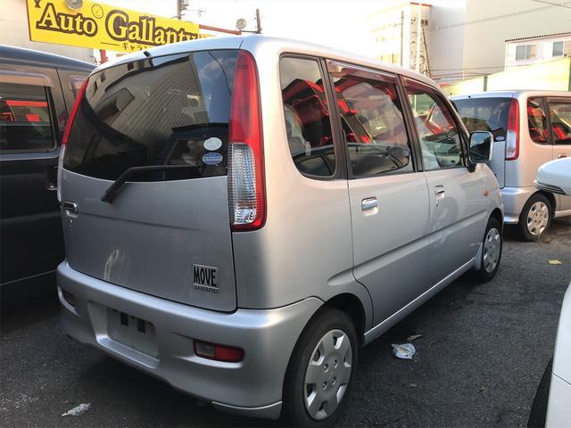 「ダイハツ」「ムーヴ」「コンパクトカー」「奈良県」の中古車3