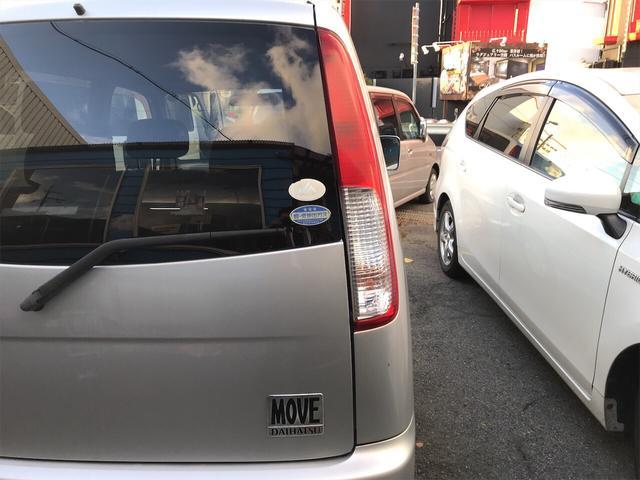 「ダイハツ」「ムーヴ」「コンパクトカー」「奈良県」の中古車37