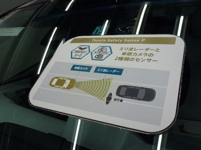 トヨタ プリウス Sツーリングセレクション 元試乗車 2年保証 衝突回避支援