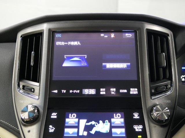 トヨタ クラウンハイブリッド ロイヤルサルーンG ICS・BSM付き 本革