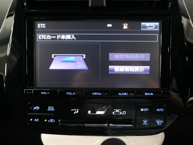 A TSS-P ICS LED ドラレコ(12枚目)