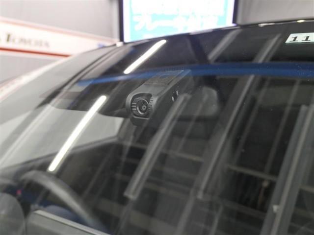 S 元試乗車 衝突被害軽減 ICS 8インチTコネクトナビ レーダークルーズ 全方位カメラ ドラレコ(14枚目)