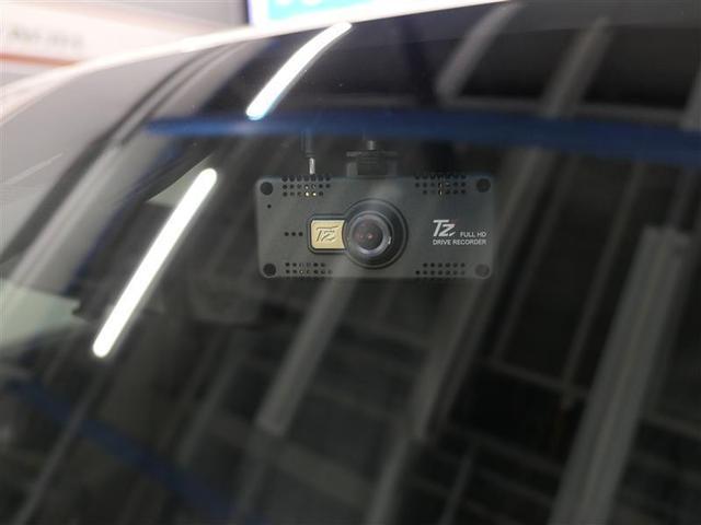 RSアドバンス フルセグ DVD再生 ミュージックプレイヤー接続可 バックカメラ 衝突被害軽減システム ETC ドラレコ LEDヘッドランプ PKSB パノラミックビューモニタ BSM(11枚目)