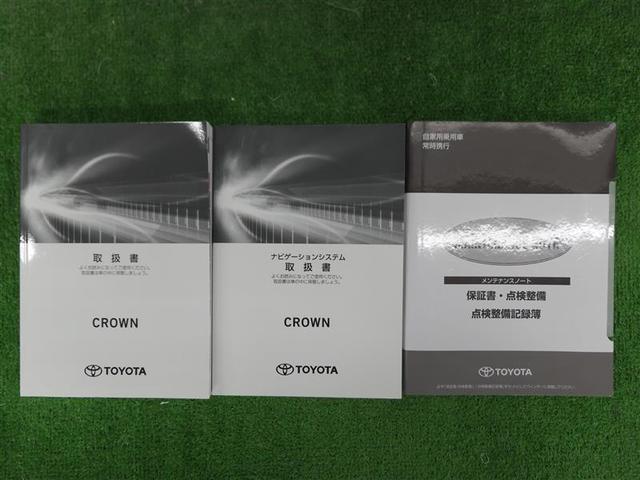 RSアドバンス フルセグ DVD再生 ミュージックプレイヤー接続可 バックカメラ 衝突被害軽減システム ETC ドラレコ LEDヘッドランプ PKSB パノラミックビューモニタ BSM(19枚目)