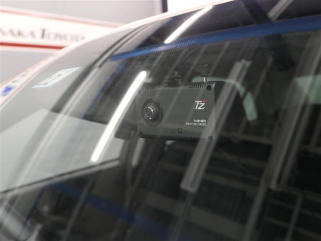 【ドライブレコーダー装備】万が一の時に役立つドラレコ♪きっとあなたのお役にたちます♪またドライブシーンもメモリーして旅の思い出づくりにも♪