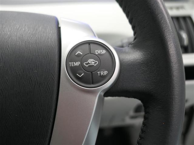 使いやすいレイアウトの空調スイッチ類です。スイッチも大きく、気温に合わせて直感的に操作できそうですね。操作もしやすく、車内をいつでも快適に保てます