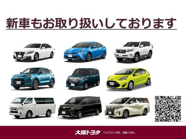 トヨタの新車は全車種取り扱いできます。話題の新車も取り扱っております。お気軽に御相談ください。