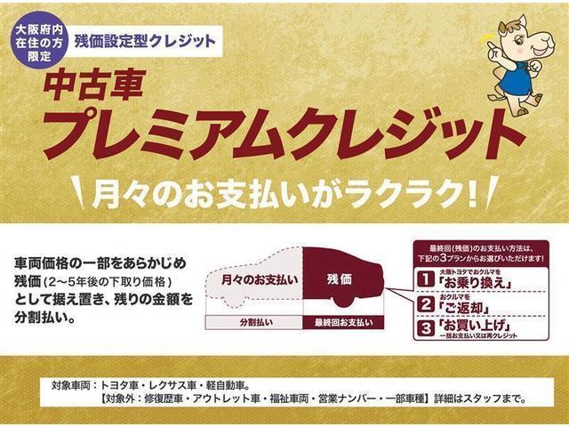 S Lセレクション 期間セール ワンセグ メモリーナビ DVD再生 ETC(3枚目)