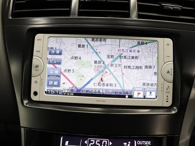S Lセレクション 期間セール ワンセグ メモリーナビ DVD再生 ETC(7枚目)