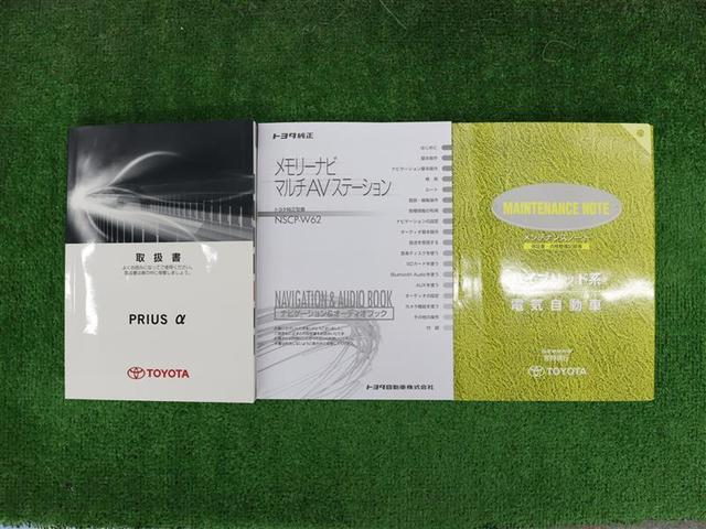 S Lセレクション 期間セール ワンセグ メモリーナビ DVD再生 ETC(19枚目)