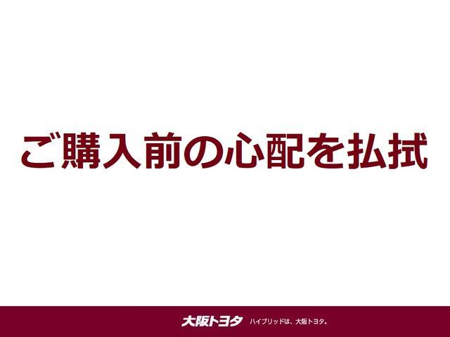 S Lセレクション 期間セール ワンセグ メモリーナビ DVD再生 ETC(26枚目)