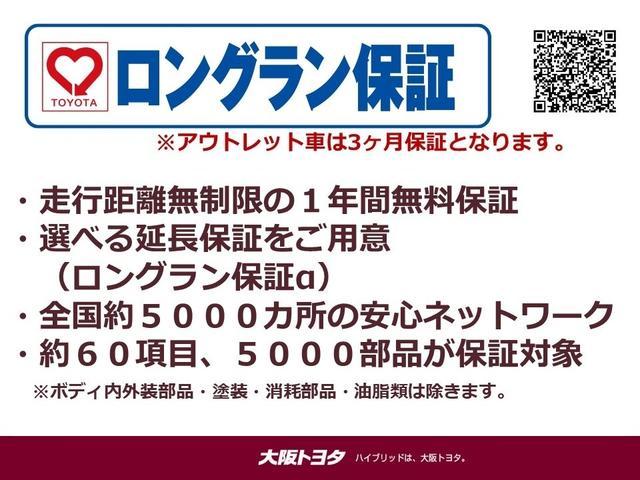 S Lセレクション 期間セール ワンセグ メモリーナビ DVD再生 ETC(30枚目)
