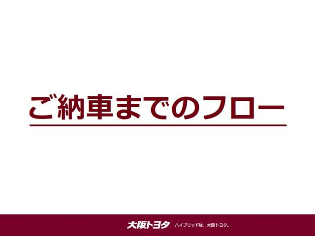 S Lセレクション 期間セール ワンセグ メモリーナビ DVD再生 ETC(39枚目)