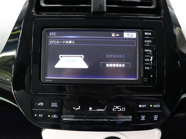 Sツーリングセレクション ワンセグ メモリーナビ バックカメラ 衝突被害軽減システム ETC LEDヘッドランプ フルエアロ(11枚目)