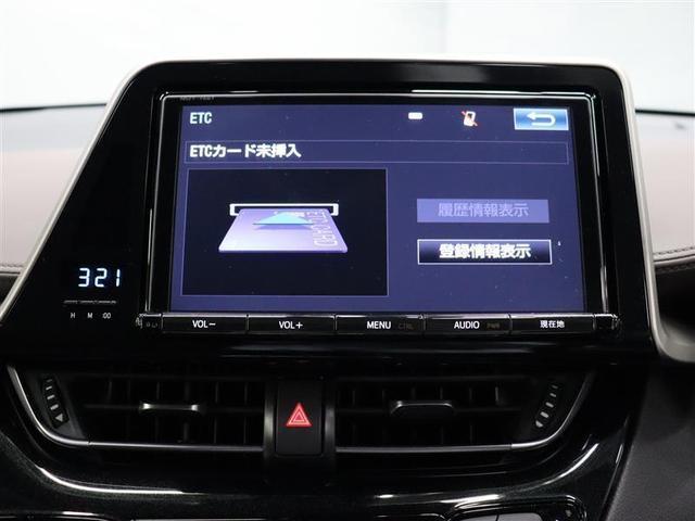 G フルセグ DVD再生 バックカメラ 衝突被害軽減システム ETC LEDヘッドランプ BSM シ-トヒ-タ- クリアランスソナ- スマ-トキ-(13枚目)