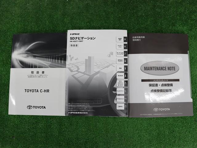 G フルセグ DVD再生 バックカメラ 衝突被害軽減システム ETC LEDヘッドランプ BSM シ-トヒ-タ- クリアランスソナ- スマ-トキ-(18枚目)