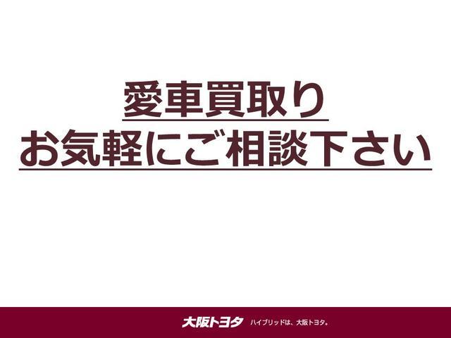 G フルセグ DVD再生 バックカメラ 衝突被害軽減システム ETC LEDヘッドランプ BSM シ-トヒ-タ- クリアランスソナ- スマ-トキ-(41枚目)