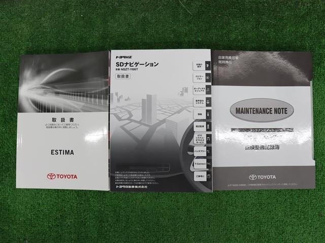 アエラス プレミアム フルセグ DVD再生 後席モニター バックカメラ 衝突被害軽減システム ETC 両側電動スライド LEDヘッドランプ ウオークスルー 乗車定員7人 3列シート(18枚目)