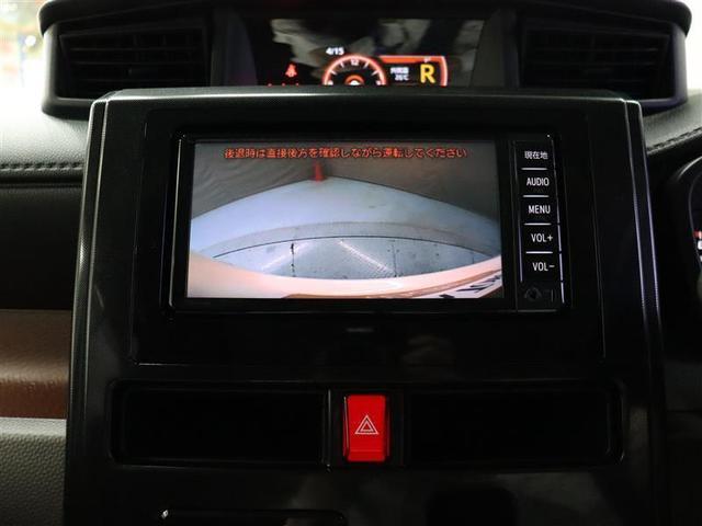 G-T ワンセグ メモリーナビ バックカメラ 衝突被害軽減システム ETC 両側電動スライド アイドリングストップ(8枚目)