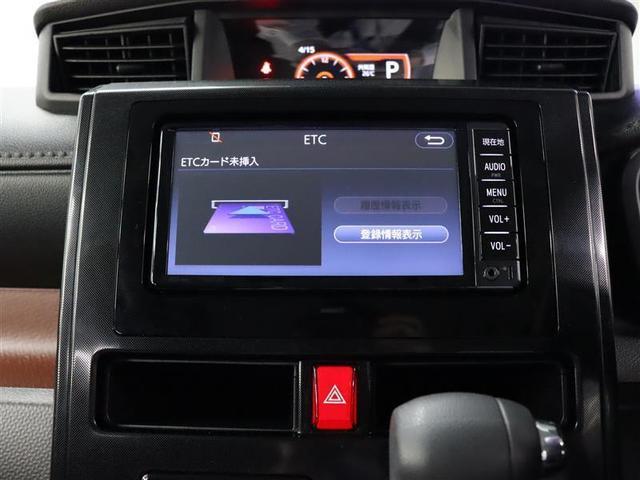 G-T ワンセグ メモリーナビ バックカメラ 衝突被害軽減システム ETC 両側電動スライド アイドリングストップ(9枚目)