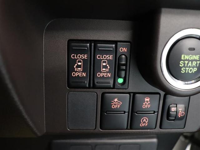 G-T ワンセグ メモリーナビ バックカメラ 衝突被害軽減システム ETC 両側電動スライド アイドリングストップ(11枚目)