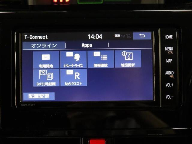 カスタムG フルセグ メモリーナビ DVD再生 バックカメラ 衝突被害軽減システム ETC 両側電動スライド LEDヘッドランプ ウオークスルー アイドリングストップ(9枚目)