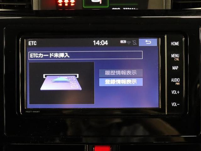 カスタムG フルセグ メモリーナビ DVD再生 バックカメラ 衝突被害軽減システム ETC 両側電動スライド LEDヘッドランプ ウオークスルー アイドリングストップ(10枚目)