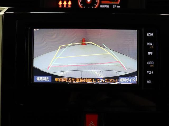 カスタムG フルセグ メモリーナビ DVD再生 バックカメラ 衝突被害軽減システム ETC 両側電動スライド LEDヘッドランプ ウオークスルー アイドリングストップ(11枚目)
