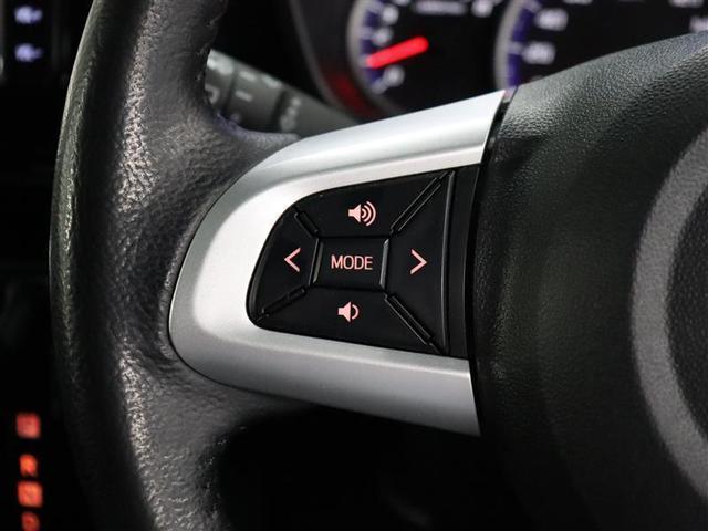 カスタムG フルセグ メモリーナビ DVD再生 バックカメラ 衝突被害軽減システム ETC 両側電動スライド LEDヘッドランプ ウオークスルー アイドリングストップ(12枚目)