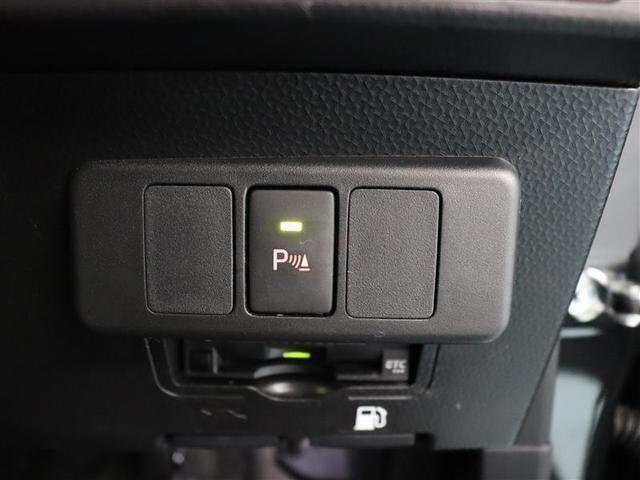 カスタムG フルセグ メモリーナビ DVD再生 バックカメラ 衝突被害軽減システム ETC 両側電動スライド LEDヘッドランプ ウオークスルー アイドリングストップ(13枚目)