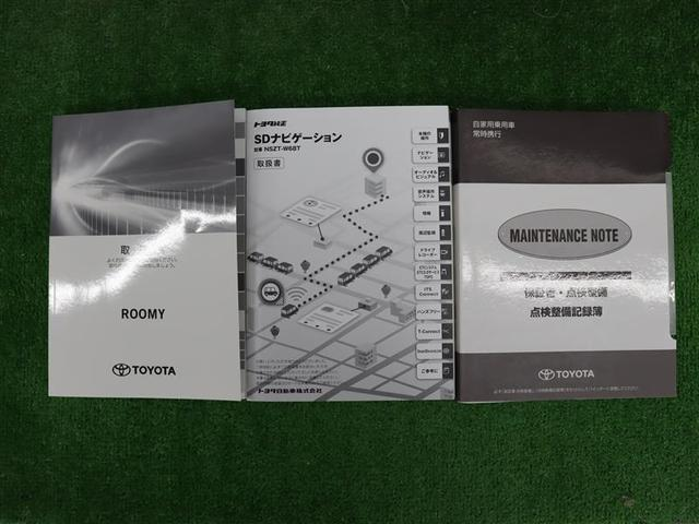 カスタムG フルセグ メモリーナビ DVD再生 バックカメラ 衝突被害軽減システム ETC 両側電動スライド LEDヘッドランプ ウオークスルー アイドリングストップ(18枚目)