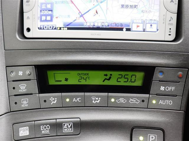 S ワンセグ メモリーナビ バックカメラ HIDヘッドライト(11枚目)