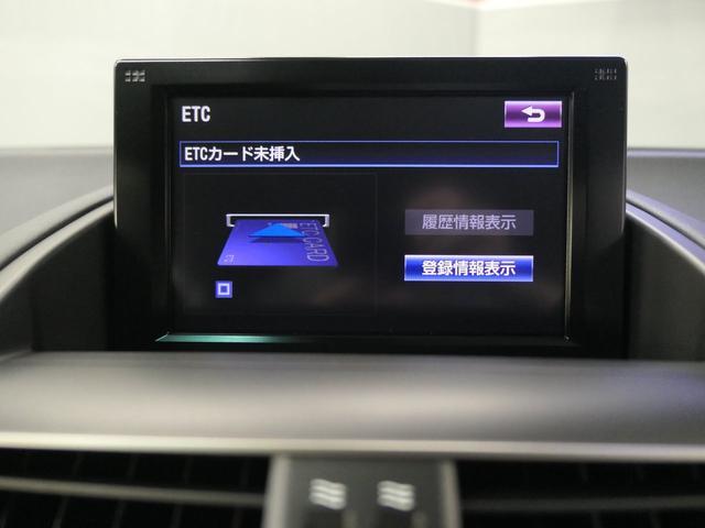 HS250h バージョンI 本革シート ドラレコ(9枚目)