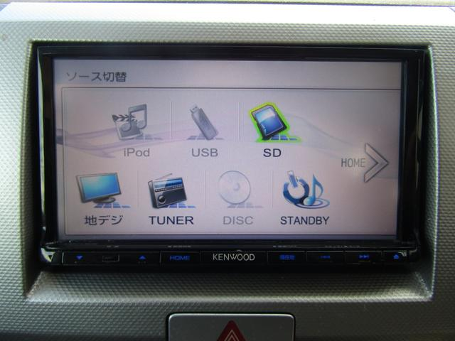 FX-Sリミテッド SDナビ DVD再生 地デジ 革調シート(12枚目)