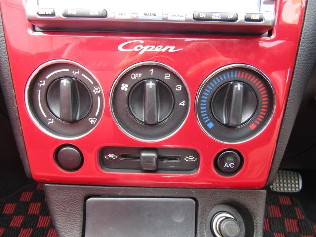 「ダイハツ」「コペン」「オープンカー」「滋賀県」の中古車12