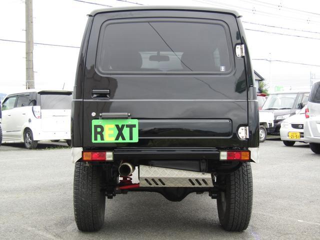 ワイルドウインド 4WD スムージング マフラー 革調シート(5枚目)