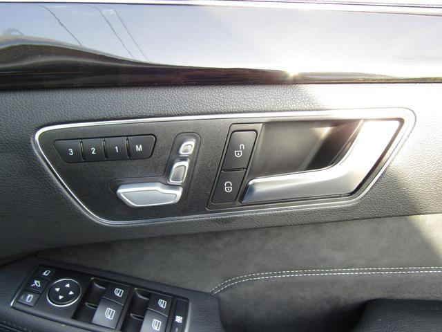 E250 アバンギャルド AMGスポーツP 黒半革シート 全周囲カメラ ナビ パワーシート(15枚目)