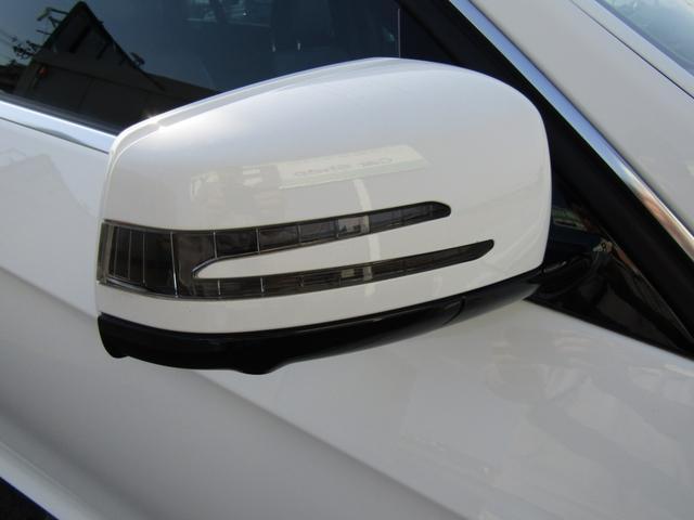 E250 アバンギャルド AMGスポーツP 黒半革シート 全周囲カメラ ナビ パワーシート(21枚目)