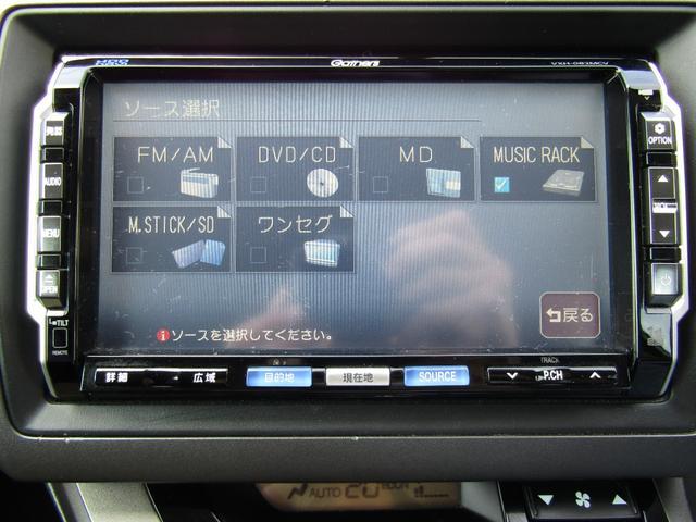 X スタイリッシュパッケージ ユーザー買取車 ナビ DVD再生 AW HIDヘッドライト(12枚目)