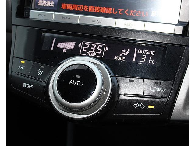 「トヨタ」「プリウスアルファ」「ミニバン・ワンボックス」「大阪府」の中古車39