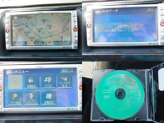 ホンダ ステップワゴン スパーダS HIDエディション 左Pスライド キーレス