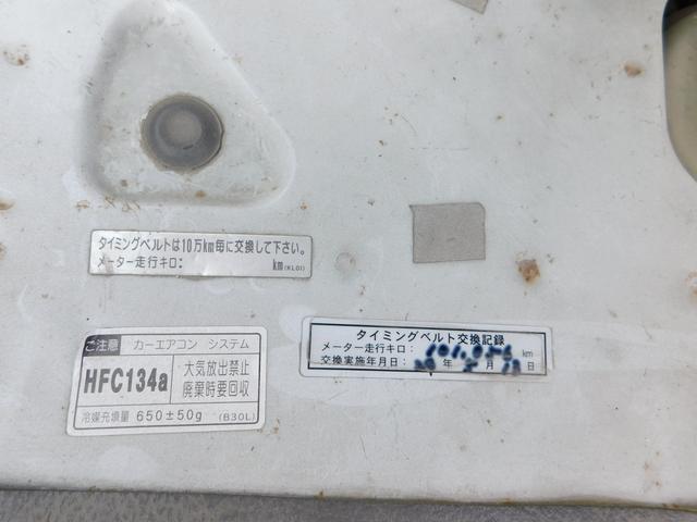 マツダ ボンゴバン ワイドローDX ダブルタイヤ 左スライド 集中ドア