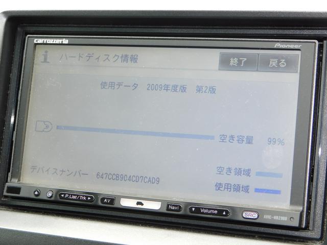 G Lパッケージ 両側Pスラ 社外ナビ TV フリップダウンモニター ETC(23枚目)